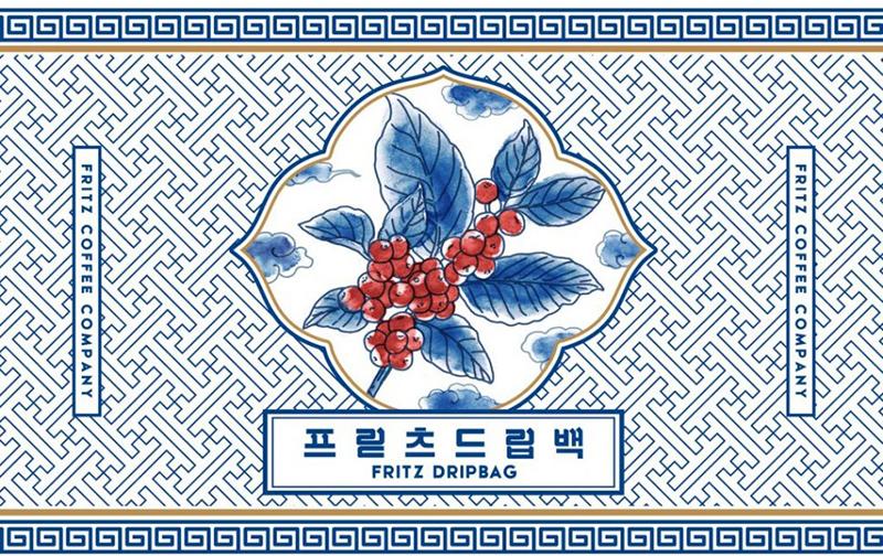 韩国首尔最受欢迎的网红咖啡Fritz标志焕新21.jpg