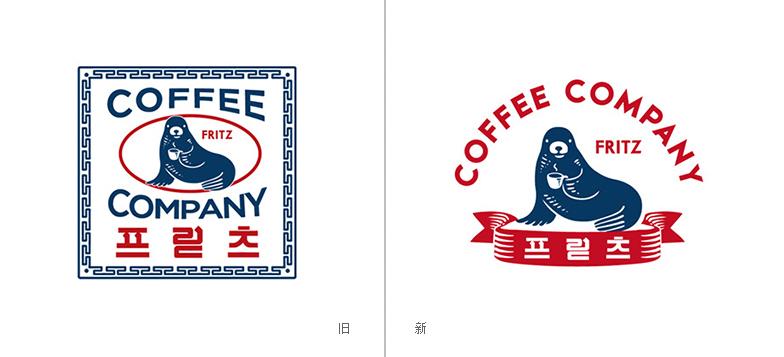 韩国首尔最受欢迎的网红咖啡Fritz标志焕新5.jpg