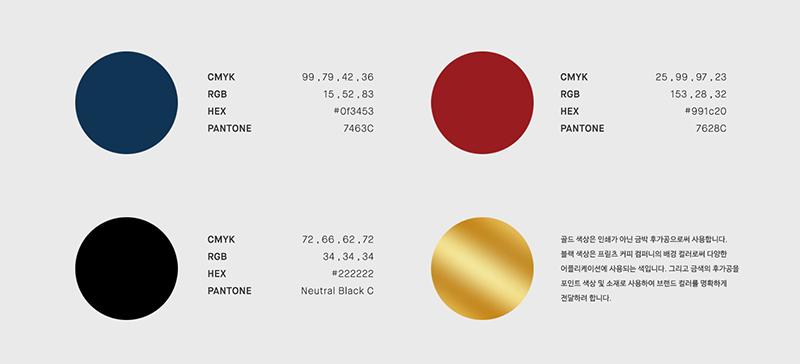 韩国首尔最受欢迎的网红咖啡Fritz标志焕新6.jpg