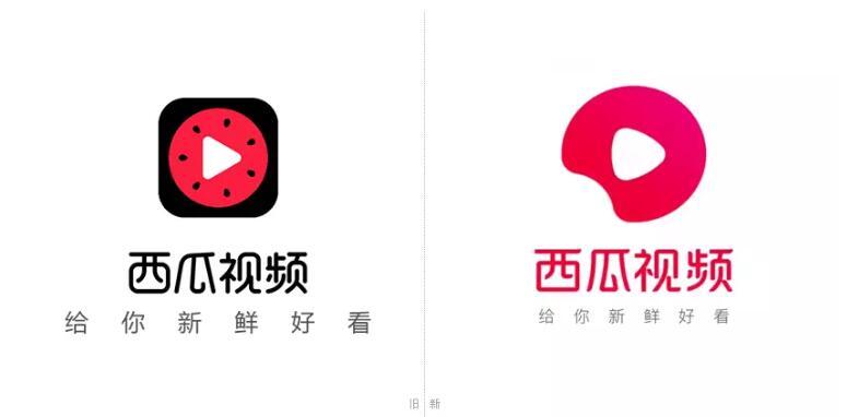西瓜视频再次更换新logo1.jpg