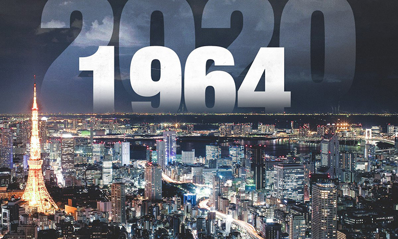 NBC发布2020年东京奥运会台标