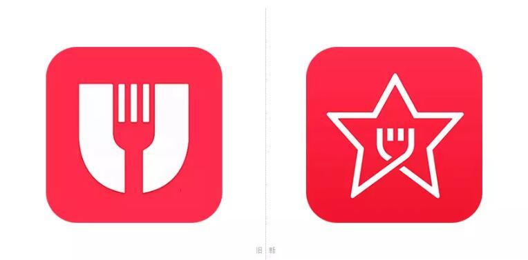 百度外卖更名并启用新logo3.jpg