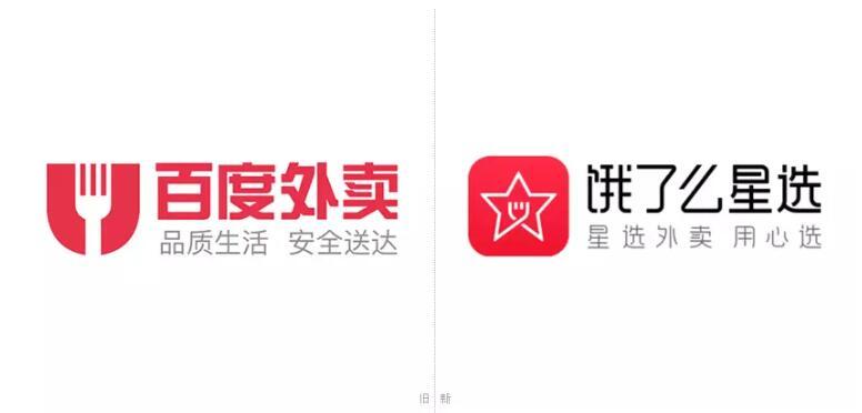 百度外卖更名并启用新logo1.jpg