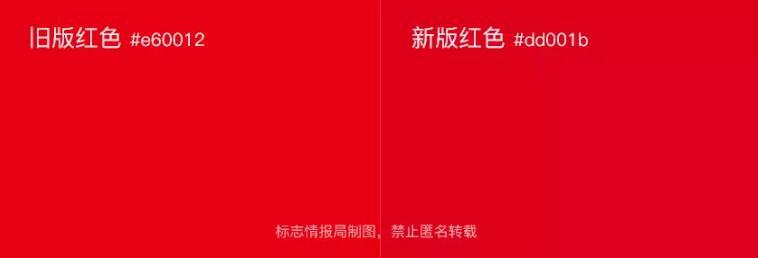 网易云音乐启用新logo5.jpg