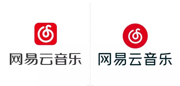 网易云音乐启用新logo1.jpg