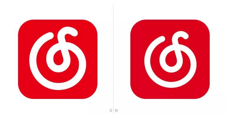 网易云音乐启用新logo2.jpg