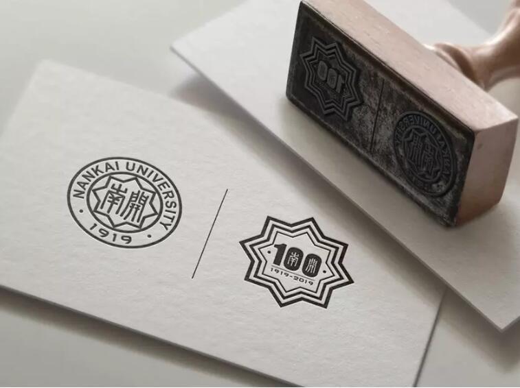 南开大学百年校庆logo发布8.jpg