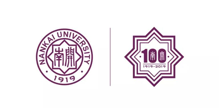 南开大学百年校庆logo发布2.jpg