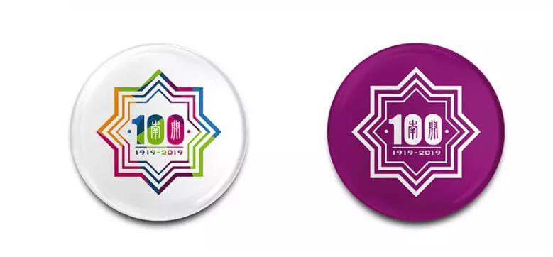 南开大学百年校庆logo发布11.jpg