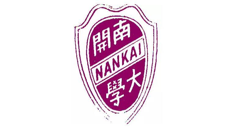南开大学百年校庆logo发布13.jpg
