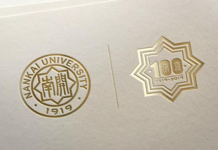 南开大学百年校庆logo发布7.jpg