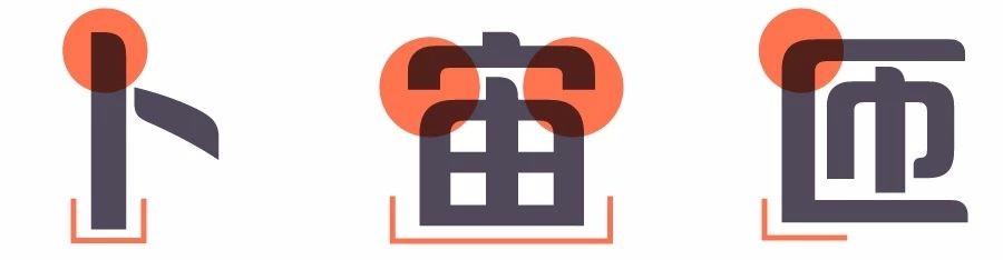方正字库推出正黑系列新字库——方正锐正圆2.jpg