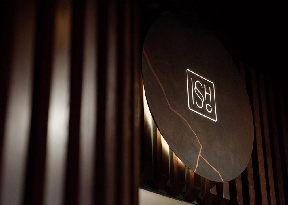 英国ISSHO日本餐厅品牌设计15.jpg