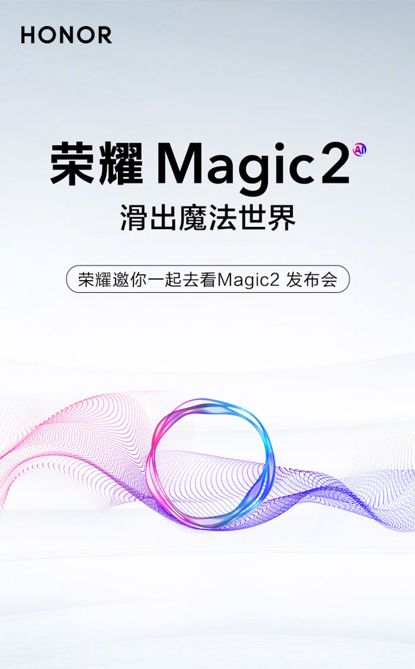 华为新logo4.jpg