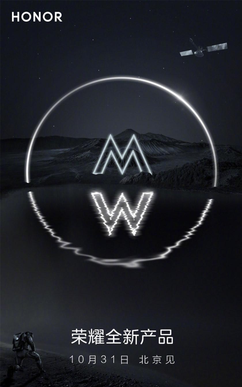 华为新logo6.jpg