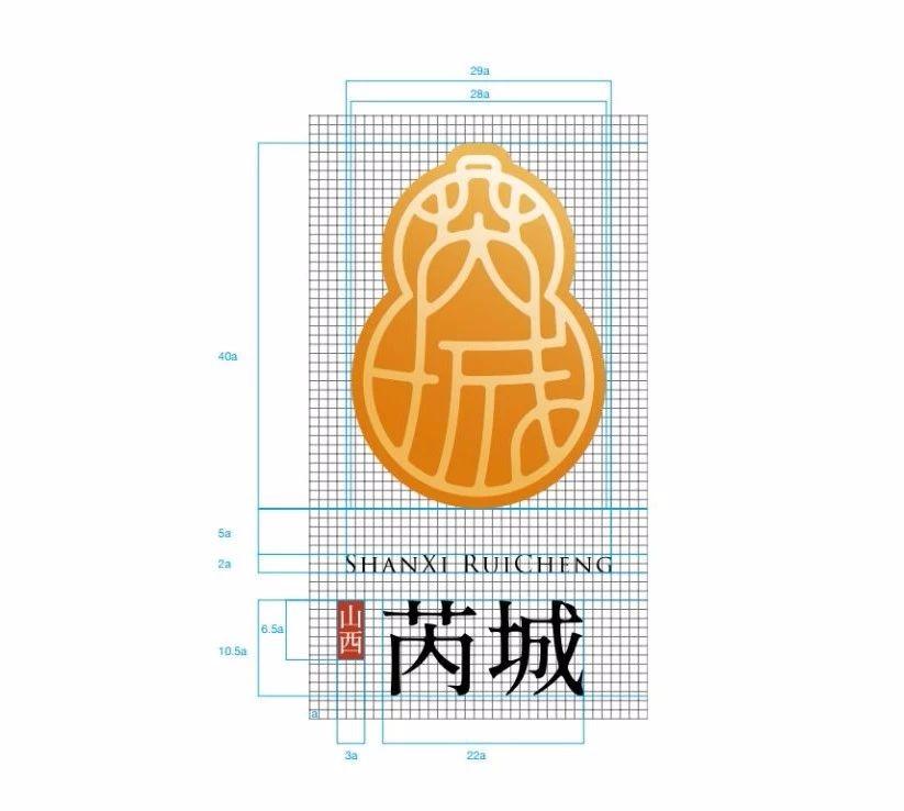山西芮城县城市形象标志 3.jpg