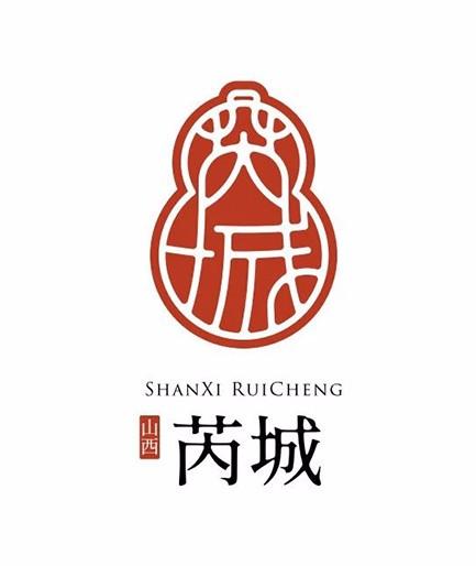 山西芮城县城市形象标志 6.jpg