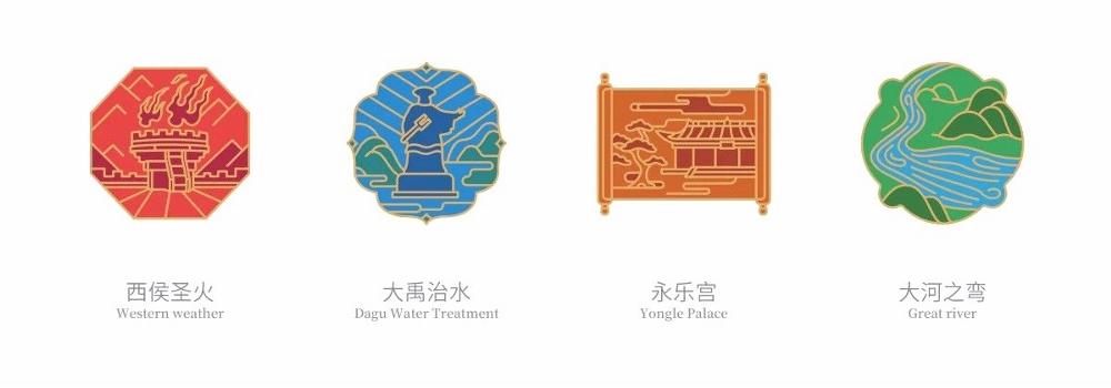 山西芮城县城市形象标志 1.jpg