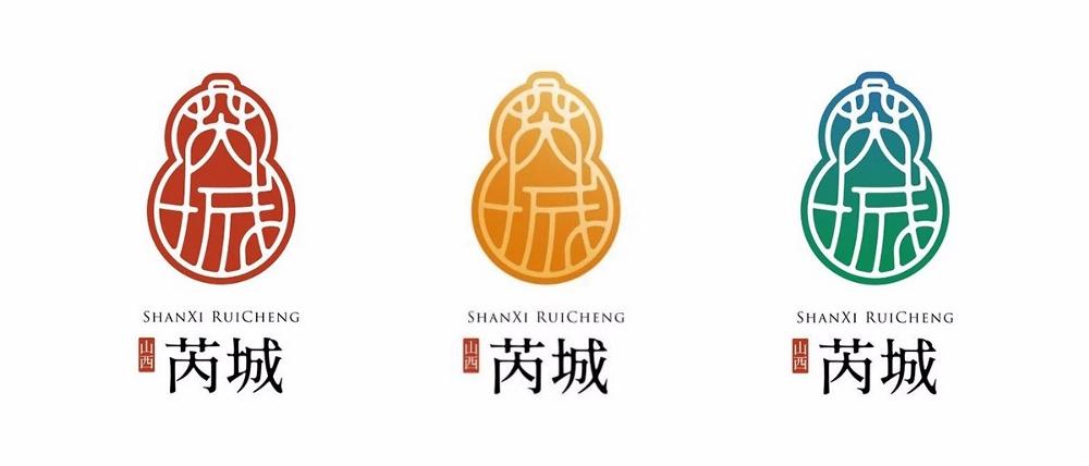 山西芮城县城市形象标志 4.jpg