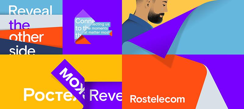 俄罗斯电信运营商Rostelecom新logo11.png