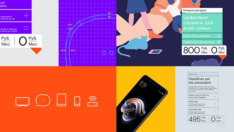 俄罗斯电信运营商Rostelecom新logo7.jpg