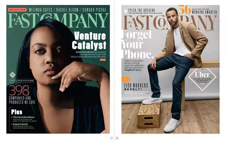 新旧杂志封面设计.jpg
