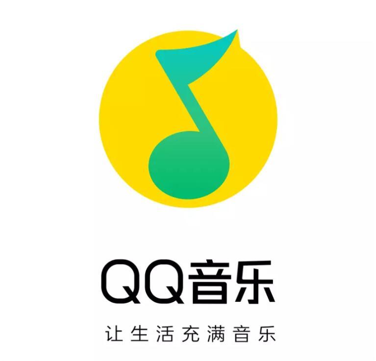 qq音乐品牌logo升级2.jpg