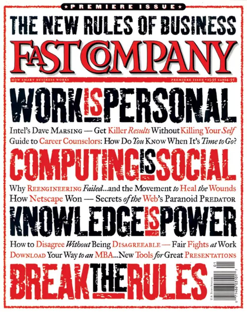 美国闻名商业杂志Fast Company《快公司》启用新logo
