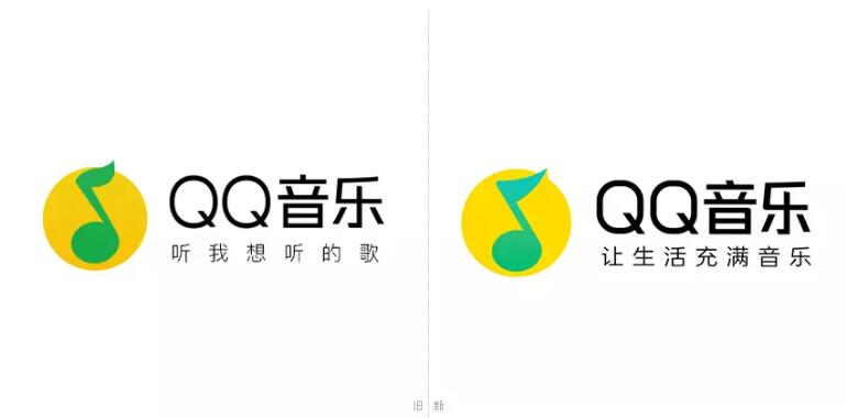 qq音乐品牌logo升级1.jpg