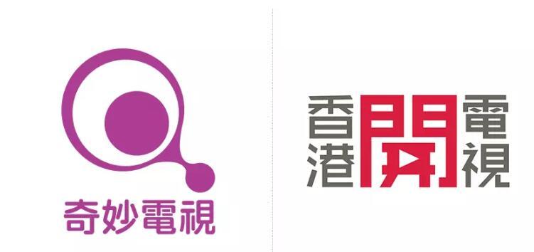 """香港奇妙電視更名為""""香港開電視"""",全新臺標亮相1.jpg"""