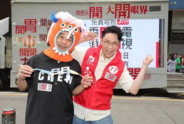 """香港奇妙電視更名為""""香港開電視"""",全新臺標亮相4.jpg"""