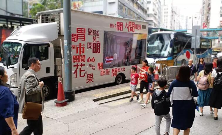 """香港奇妙電視更名為""""香港開電視"""",全新臺標亮相3.jpg"""