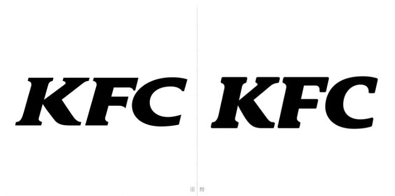 kfc新旧字体对比.jpg