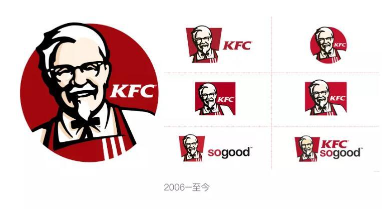 kfc推出第七代新logo3.jpg
