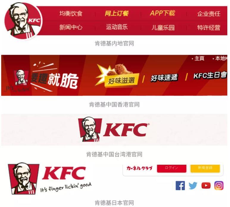 kfc推出第七代新logo4.jpg