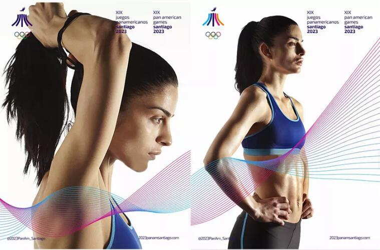 2023年圣地亚哥泛美运动会会徽入围方案公布7.jpg