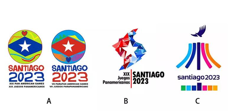 2023年圣地亞哥泛美運動會會徽入圍方案公布1.jpg