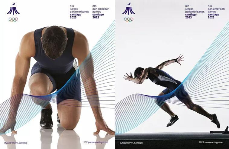 2023年圣地亚哥泛美运动会会徽入围方案公布8.jpg