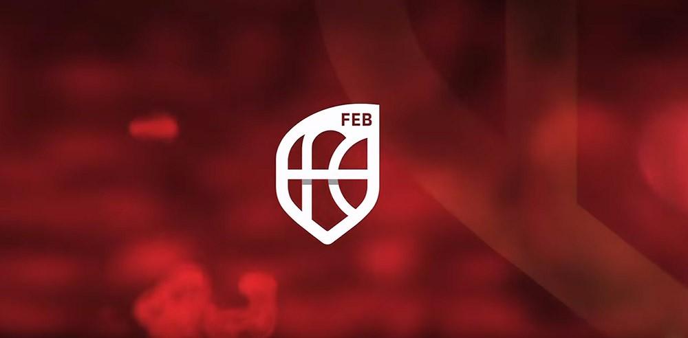 西班牙篮球联合会新标志 2.jpg