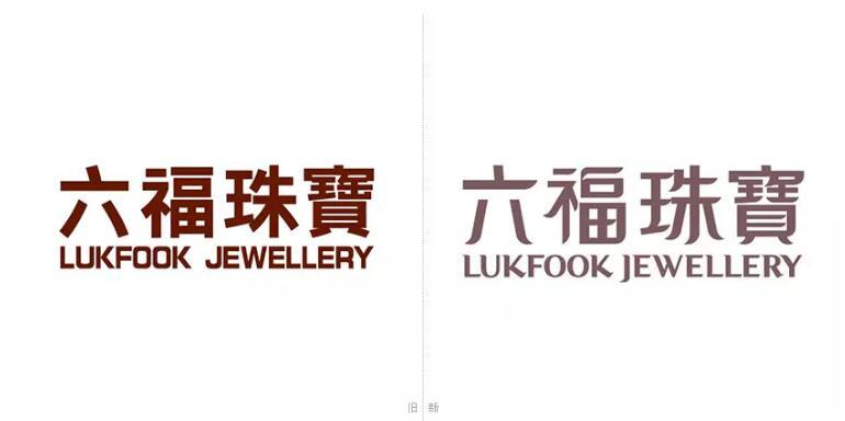 六福珠宝更换新logo