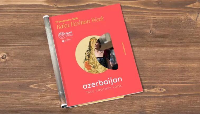 阿塞拜疆推出全新的国家品牌形象6.jpg
