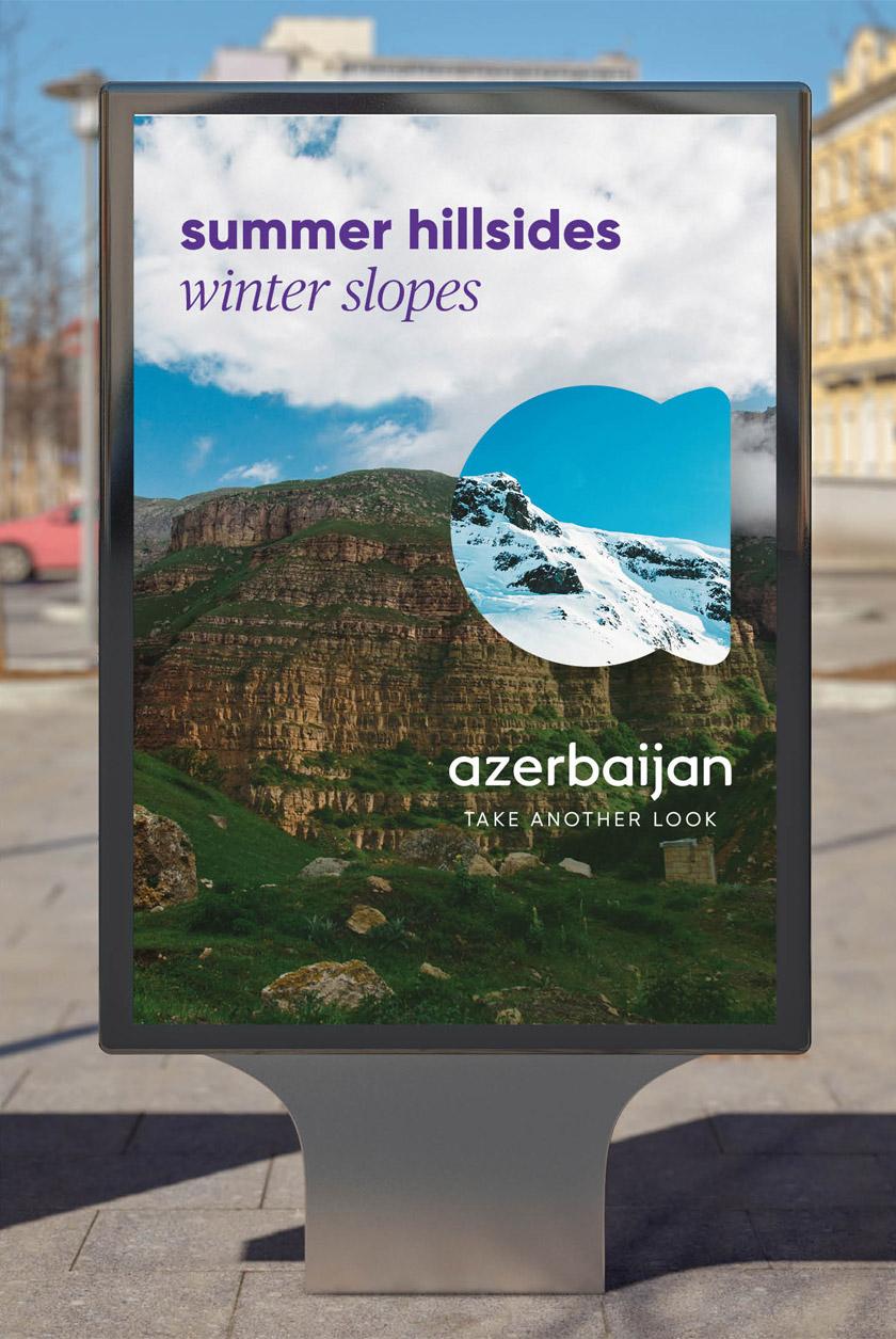 阿塞拜疆推出全新的国家品牌形象13.jpg