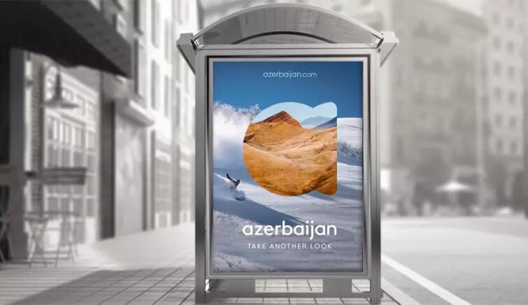 阿塞拜疆推出全新的国家品牌形象11.jpg