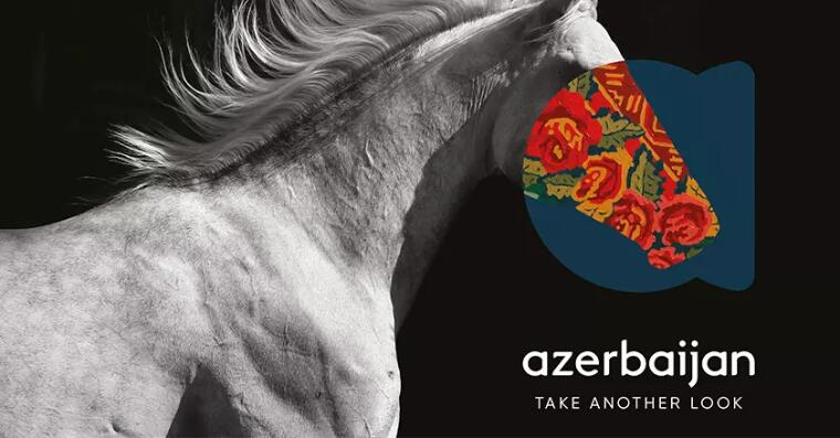 招引旅行出资,阿塞拜疆推出全新的国家品牌形象设计