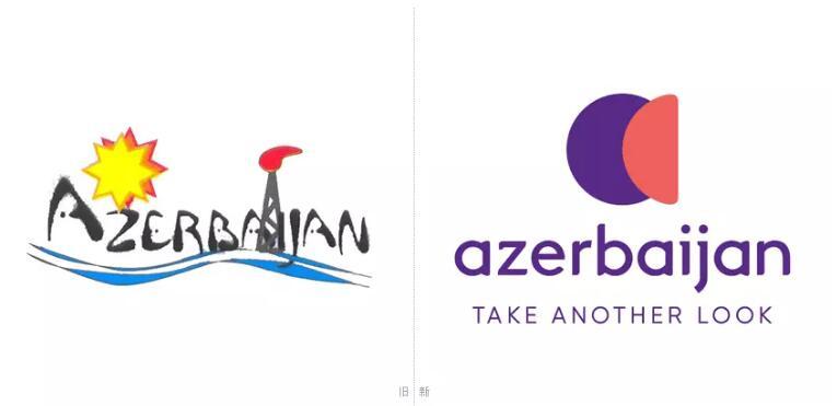 阿塞拜疆推出全新的国家品牌形象1.jpg