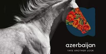 吸引旅游投资,阿塞拜疆推出全新的国家品牌形象设计