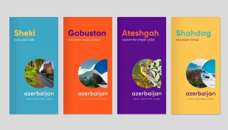 阿塞拜疆推出全新的国家品牌形象7.jpg