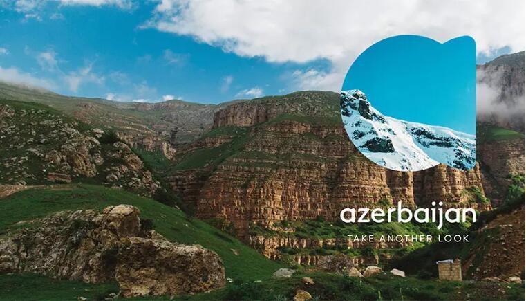 阿塞拜疆推出全新的国家品牌形象9.jpg