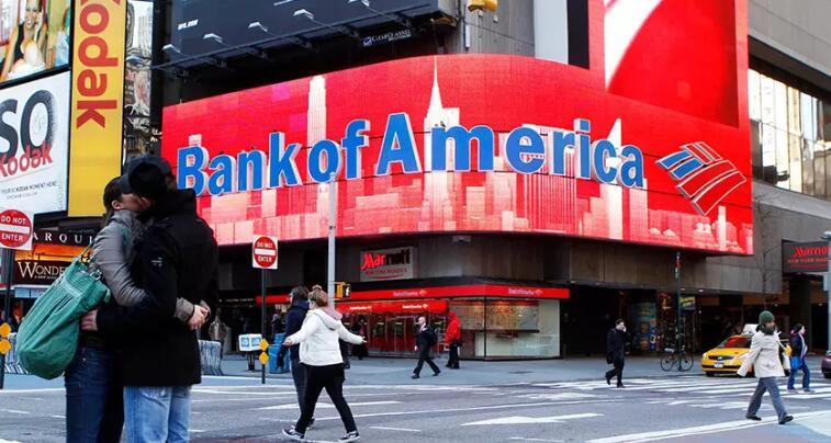 美国银行首次调整品牌logo.jpg