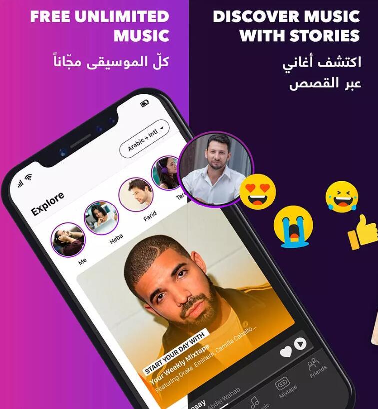 阿拉伯anghami更换新logo3.jpg